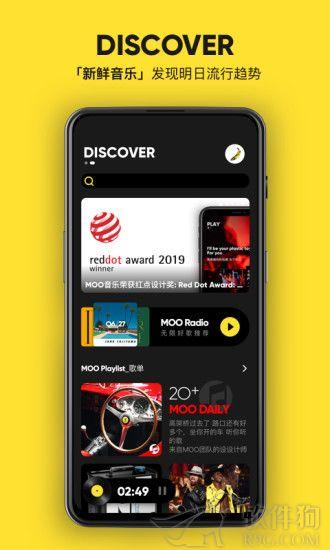 MOO音乐app