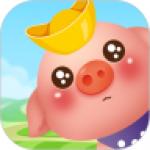 阳光养猪场手游