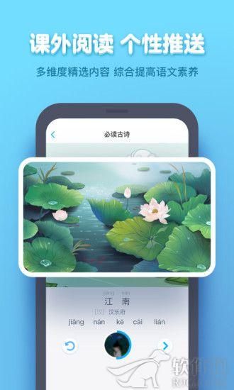 小盒学生最新版本app