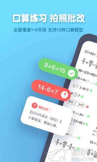 小盒课学生app