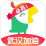 叽里呱啦app