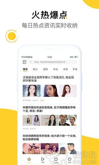 韭黄头条资讯app