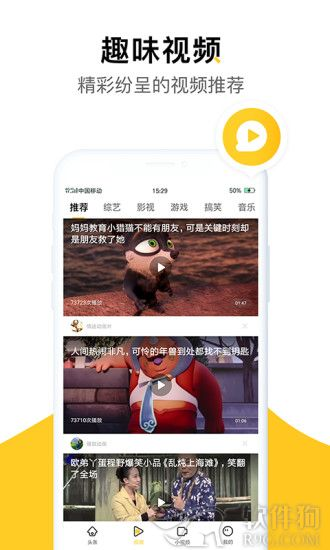 韭黄app