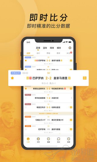 球会体育手机版app