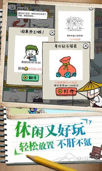 皮皮虾传奇手机版游戏