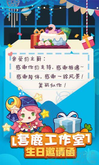 爆炒江湖app