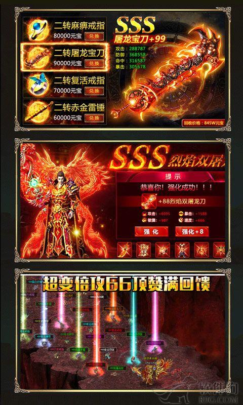 战神霸业app