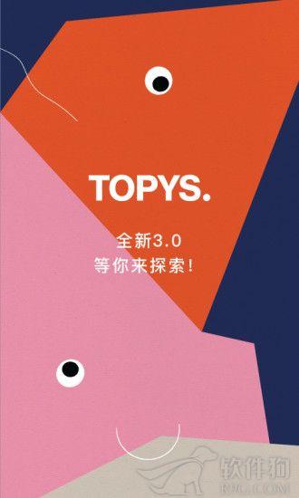 TOPYS安卓版创意分享平台