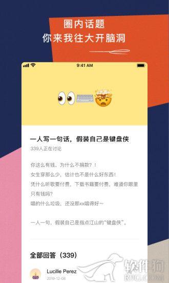 TOPYS安卓版app