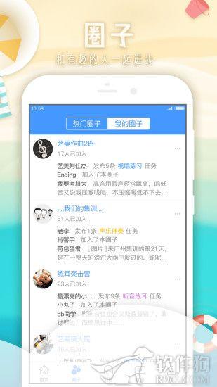 2020最新版音乐宝手机app