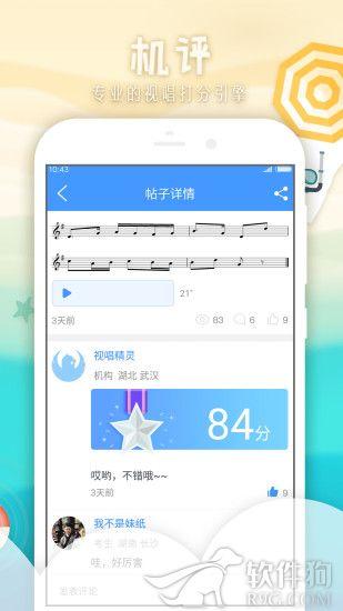 音乐宝app腾讯版免费下载