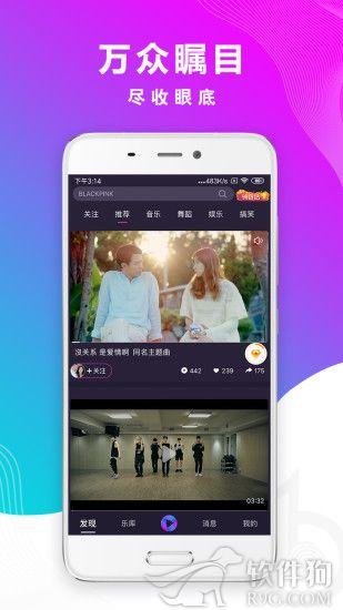 智曲音乐app