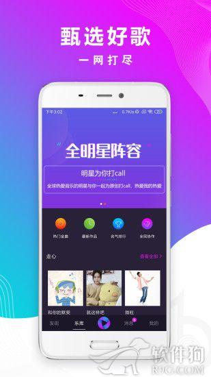 2020版智曲app下载安装