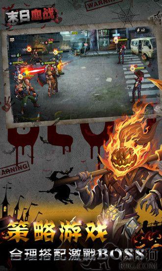 末日血战最新手机游戏免费下载