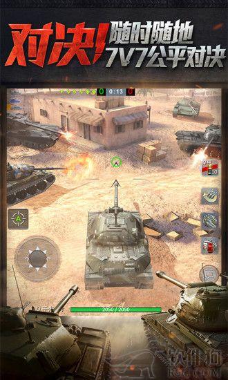 坦克世界闪击战2020最新版免费下载