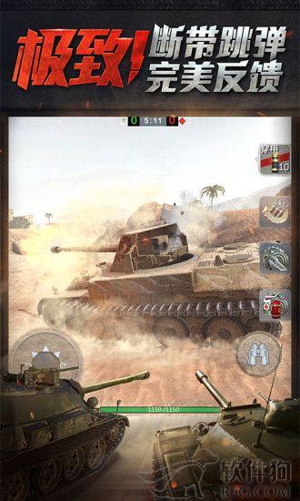 坦克世界闪击战坦克战争手机游戏