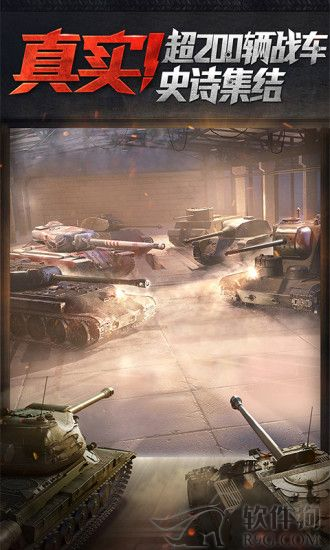 坦克世界闪击战app