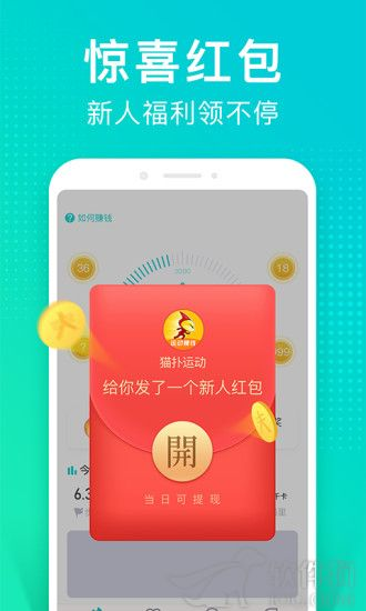 猫扑运动手机版app