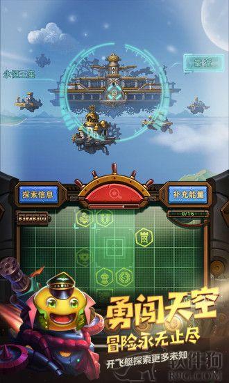 不思议迷宫魔域玩法手机游戏