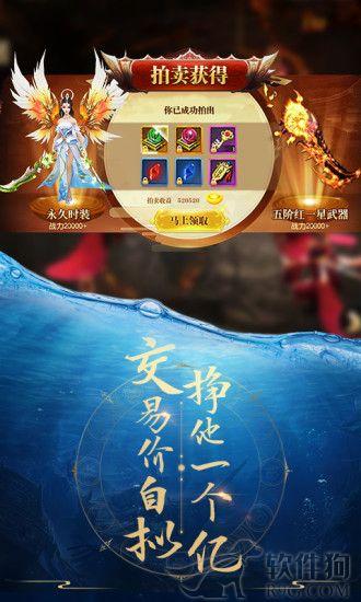 青云诀手游app