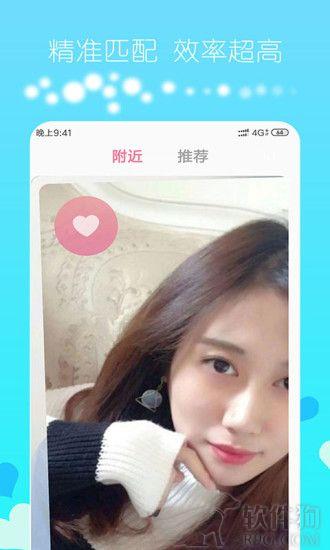 2020版手快音抖探陌约会腾讯官方下载