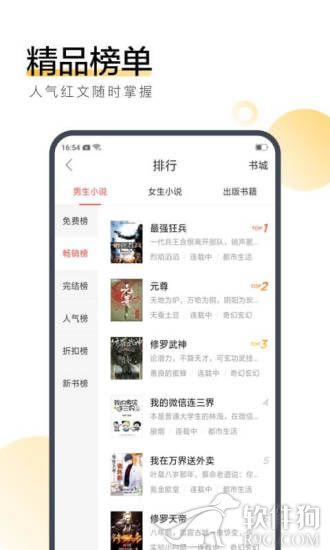 2020最新版搜狗阅读腾讯下载