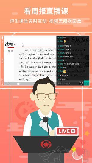 悦作业学生版app