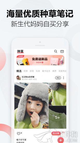 万物心选app免费下载安装