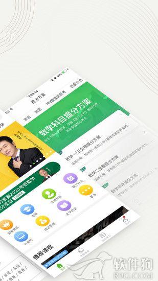中国大学MOOC(慕课)app软件免费下载