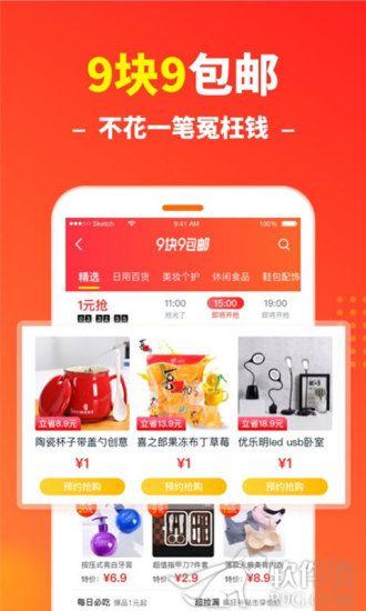 2020最新版闲鱼二手购物网站