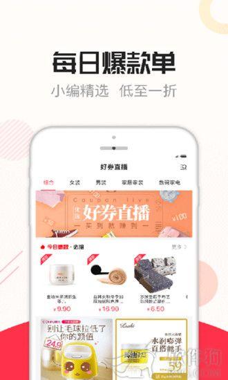 闲鱼网页版app下载安装
