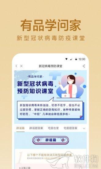 小米有品手机版app