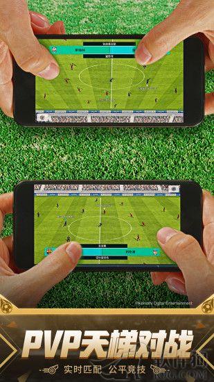实况足球手机游戏app下载安装