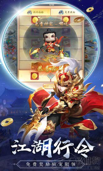 热血神剑手机游戏app下载安装