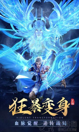 2020太古神王手游最新版免费下载