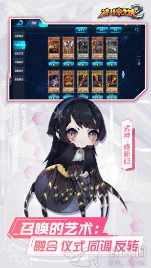 决斗之城2手游app