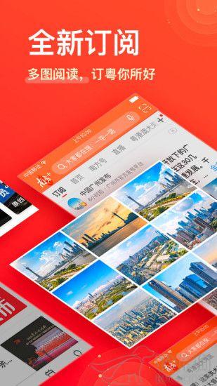 2020最新版南方Plus手机软件下载