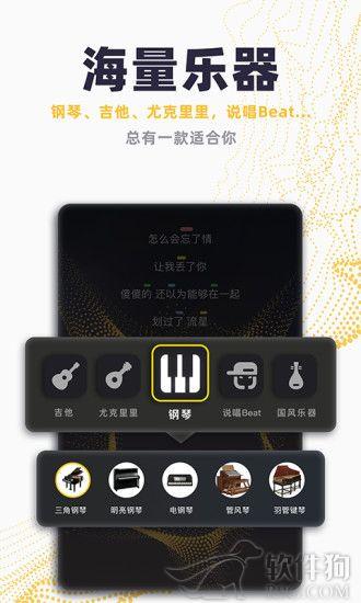 唱鸭app手机唱歌软件