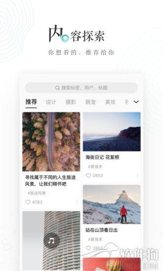 网易版LOFTER官方下载