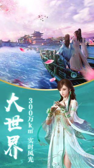2020最新版龙武手游免费下载