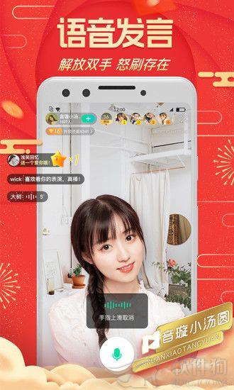 腾讯NOW直播平台手机客户端
