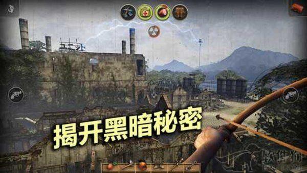 辐射岛中文资源无限版下载