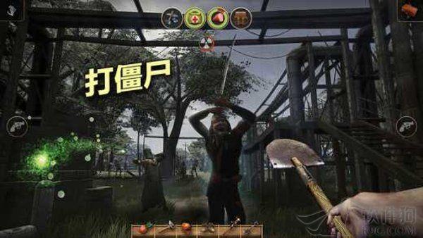 辐射岛中文破解版app