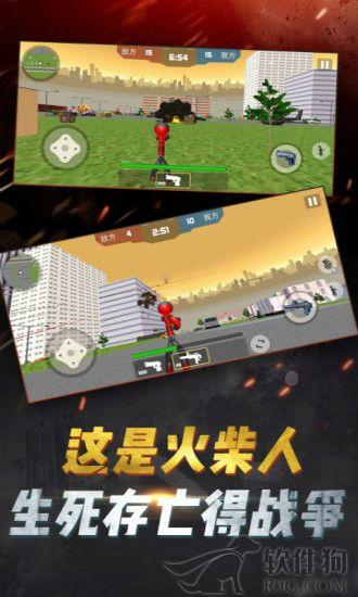 火柴人吃鸡行动手游app腾讯版下载