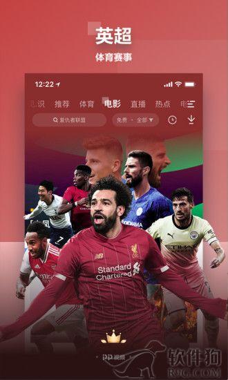 聚力视频手机版app