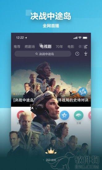 PP视频无广告电视剧app