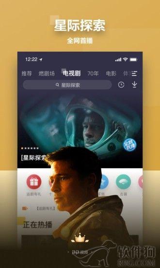 PP视频手机电影app软件