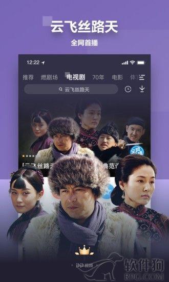 PP视频app软件
