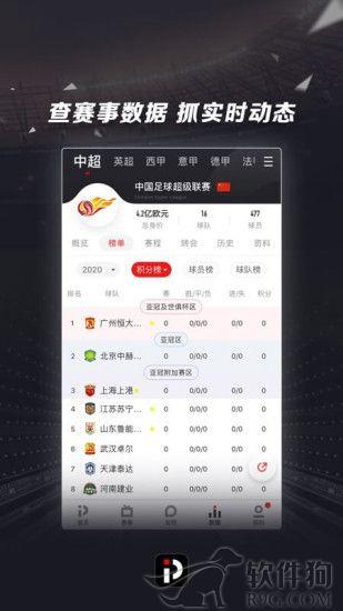 PP体育直播平台app软件