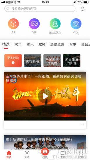 人民视频app软件